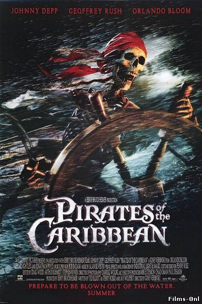 Карибский кризис: Фашистский покемон / Pirates of the Caribbean: The Curse of the Black Pearl